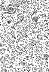 Ornamental floral seamless pattern for your design
