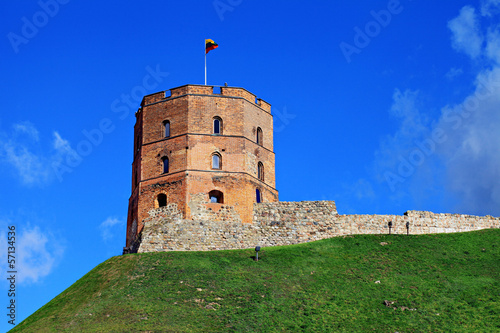 Gediminas tower in Vilnius.Lithuania.