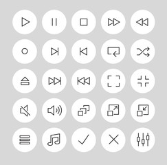 Video/Audio Player buttons