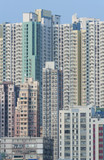 Apartment buildings in Hong Kong
