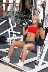 Fintess model workout