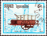 Mail coach of 1793 (Cambodia 1989)
