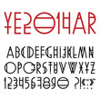 New alphabet letters,numbers and punctuation marks