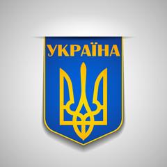 Україна (Ukraine)