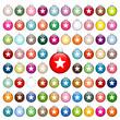77 Christmas Balls Stars Uni Color Silver