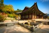 Park of Changgyeonggung Palace, Seoul, South Korea.