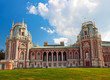 Tsaritsino palace - Russia Moscow