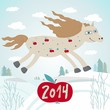 New year 2014 card with horse