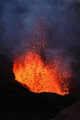 Eruption Tolbachik Volcano. Kamchatka