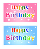 Happy birthday colorful banners, boy and girl version