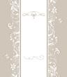 Pastel retro wedding invitation