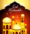 Eid Mubarakh Background