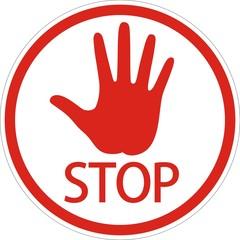знак с ладонью, запрещающий движение