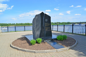 Rybinsk.  Monument to victims of Chernobyl, 1986
