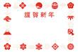 年賀状 紅白 和風アイコン
