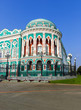 Panorama of Sevastyanov mansion. House of unions. Ekaterinburg