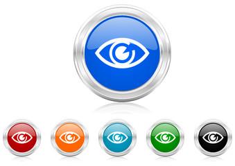 eye icon vector set