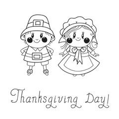 Thanksgiving Day children Pilgrim Couple. Vector Illustration.