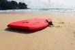 Пляж, боди борд, море, песок, небо, отдых, лето, спорт.