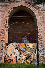 Ruine *** Graffiti - Turm
