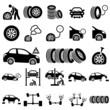 Auto repair Icons - 57374568