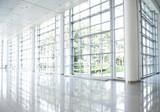 Fototapety modern office building