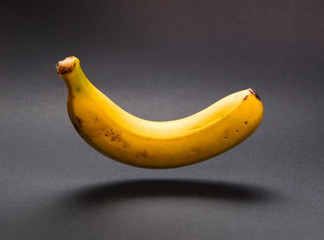 A banana floating in the air