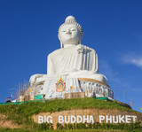 The marble statue of Big Buddha