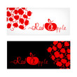 Black and white banner with red apple design