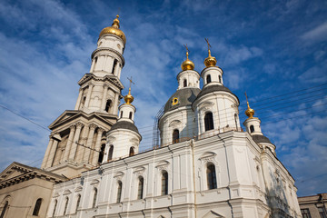 Assumption or Dormition Cathedral in Kharkiv, Ukraine