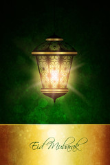 lantern over dark eid al fitr background