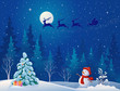 Santa sleigh and greeting snowman
