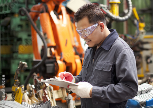 Industrial engineering in factory