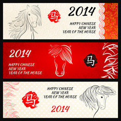 Chinese New Year of the Horse banners set. Vector