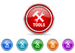 tools icon vector set