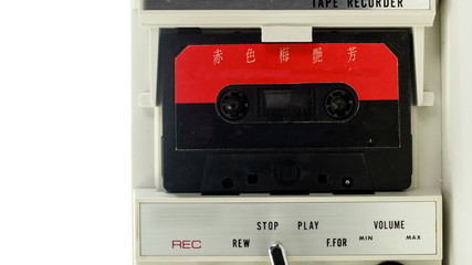 cassette tape video