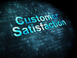 Marketing concept: Customer Satisfaction on digital background
