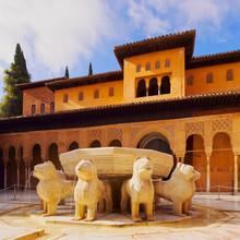 Nazari Palais à Grenade, Espagne
