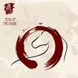 Obrazy na płótnie, fototapety, zdjęcia, fotoobrazy drukowane : Chinese new year of the Horse shape vector file.