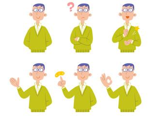 お父さん 6種類の表情