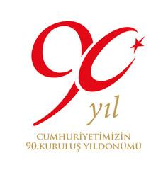 türkiye cumhuriyetinin 90. kurulış yıldönümü