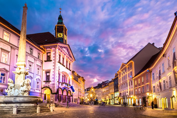 Ljubljana's city center, Slovenia, Europe.