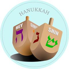 Couple of dreidel as element of Hanukkah festival. Vector illust