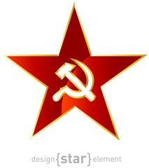 red star with gold border and socialistic symbols