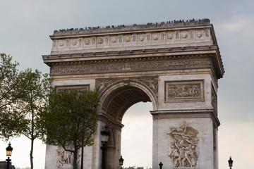 Arc de Triomphe, Landscape