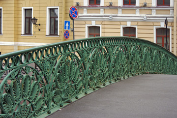 Grate on Pevchesky bridge in St. Petersburg
