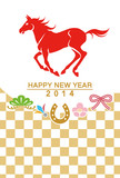 Year of the horse, Running Red Horse