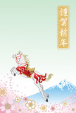 Year of the horse ,Jumping white horse