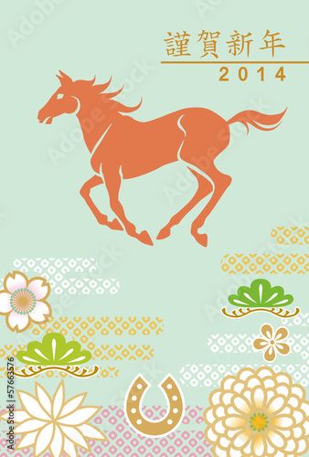 Year of the horse, Elegant floral pattern