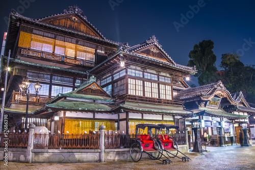 Zdjęcia na płótnie, fototapety, obrazy : Dogo Onsen in Matsuyama, Japan
